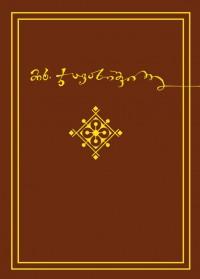 JAVAXISHVILI-0