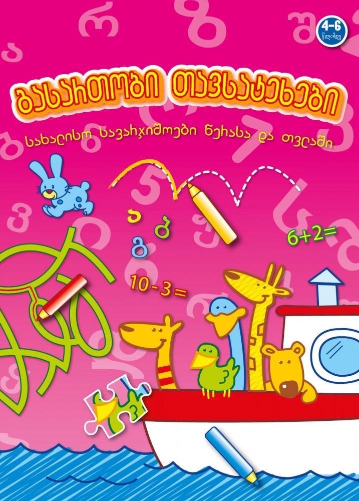 BIG-BOOKS_kdebi-2